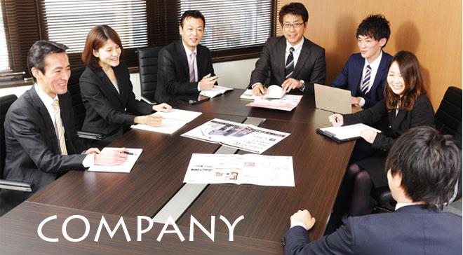 company-top